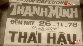 Thanh Nga 02