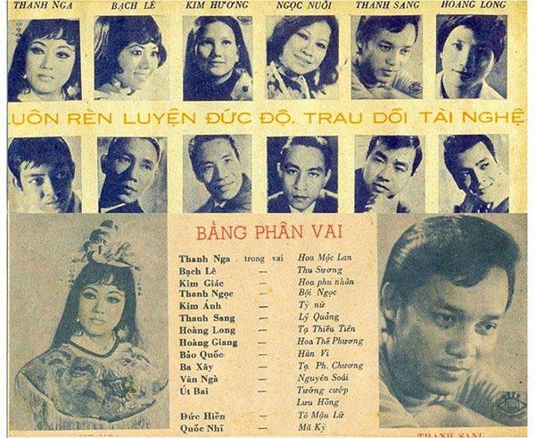 Thanh Nga 07