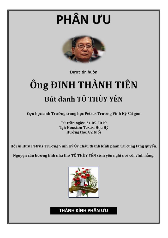 Phan Uu - To Thuy Yen.jpg