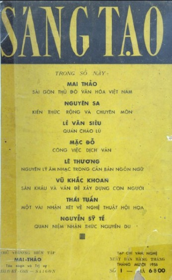 SangTao1-1956.jpg