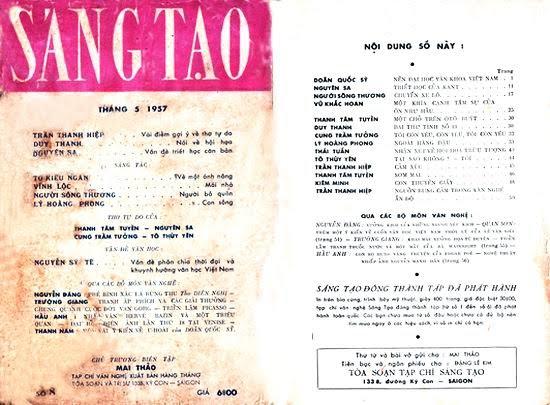 SangTao8-1957.jpg