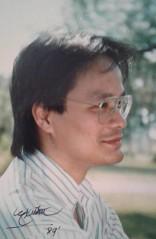 ngo nguyen dung 1989.jpg