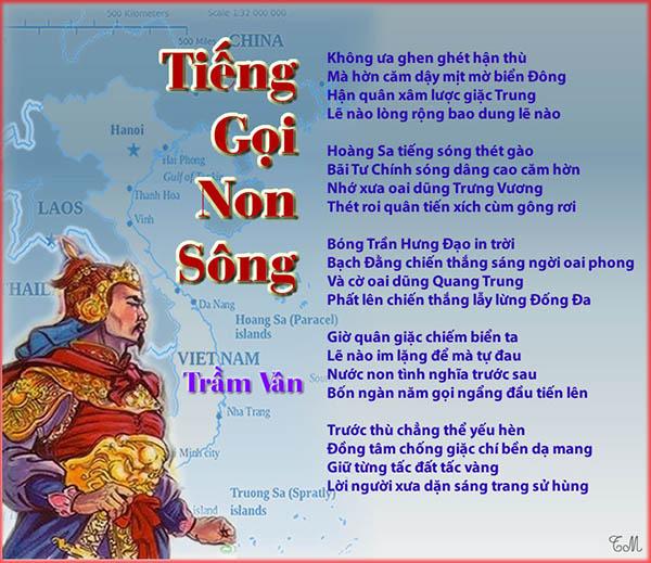 Tieng Goi Non Song 01.jpg