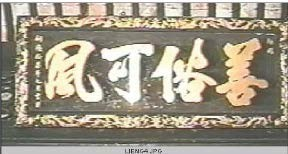 Minh huong Gia Thanh 03