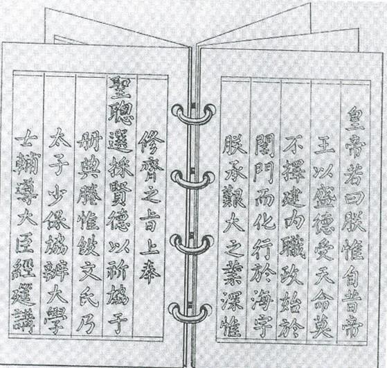 dong ho nguyen phuc 02