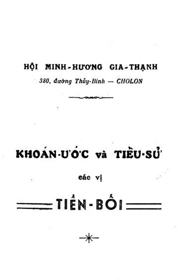 khoan uoc Minh Hung Xa 01