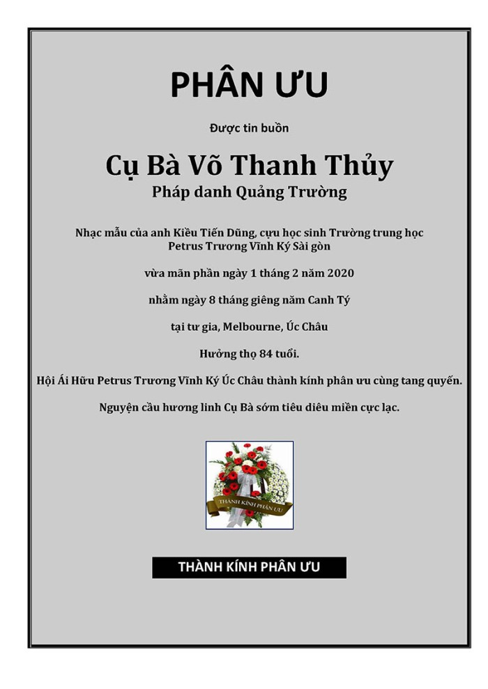 Phan Uu - Ba Vo Thanh Thuy