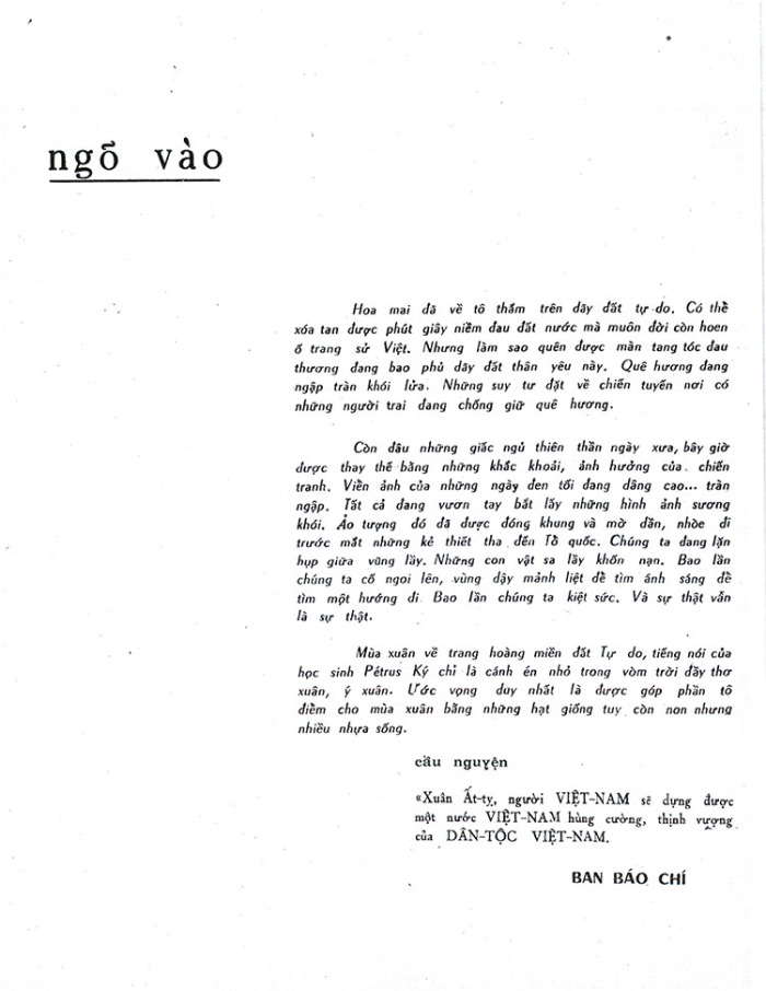 05 PK 65 - ngo vao