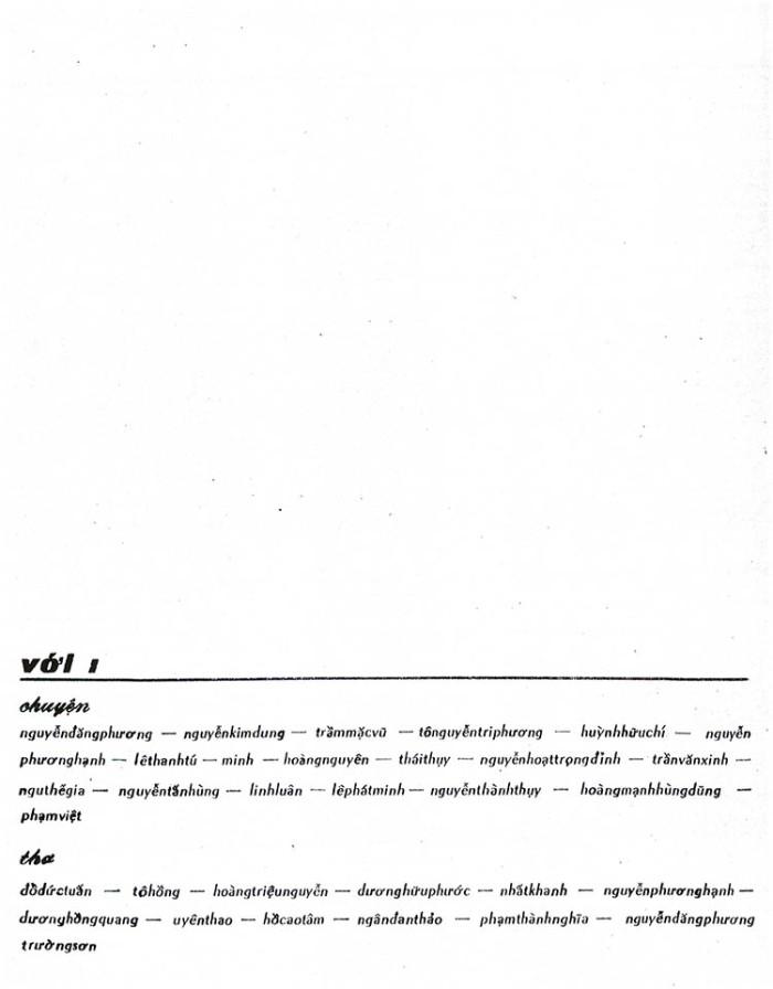 05 PK 69 - Gop mat