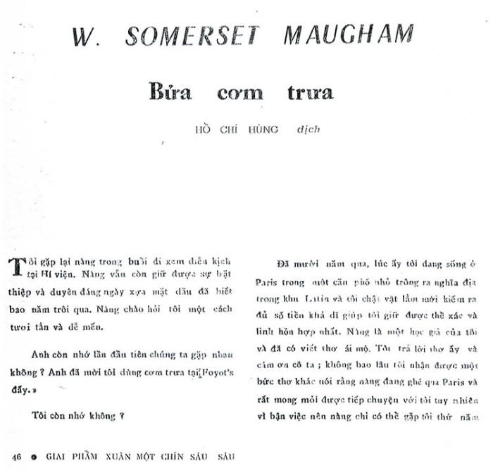 20d PK 66 - W Somerset Maugham 01