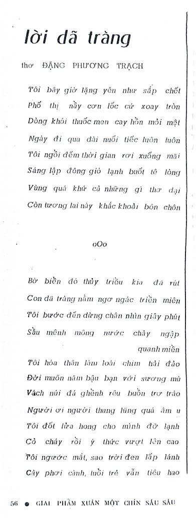 23 PK 66 - loi da trang