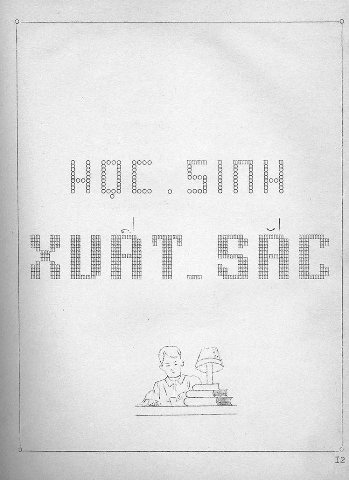 le-phat-thuong-1970-71_hoc-sinh-xuat-sac-cac-mon_Page_01