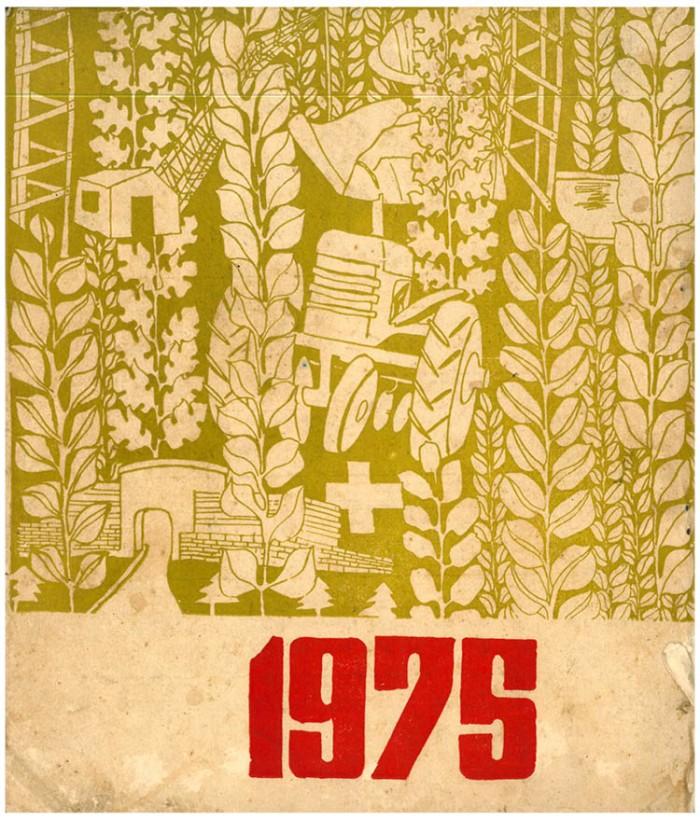 58 PK 75 - trang-bia-sau