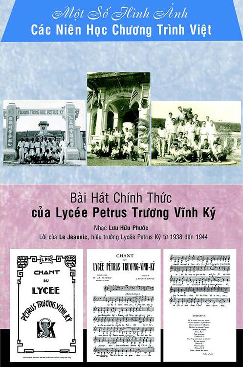 Ky Yeu PK 2018 - 05