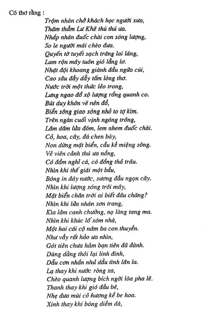 Ky Yeu PK 2018 - 182