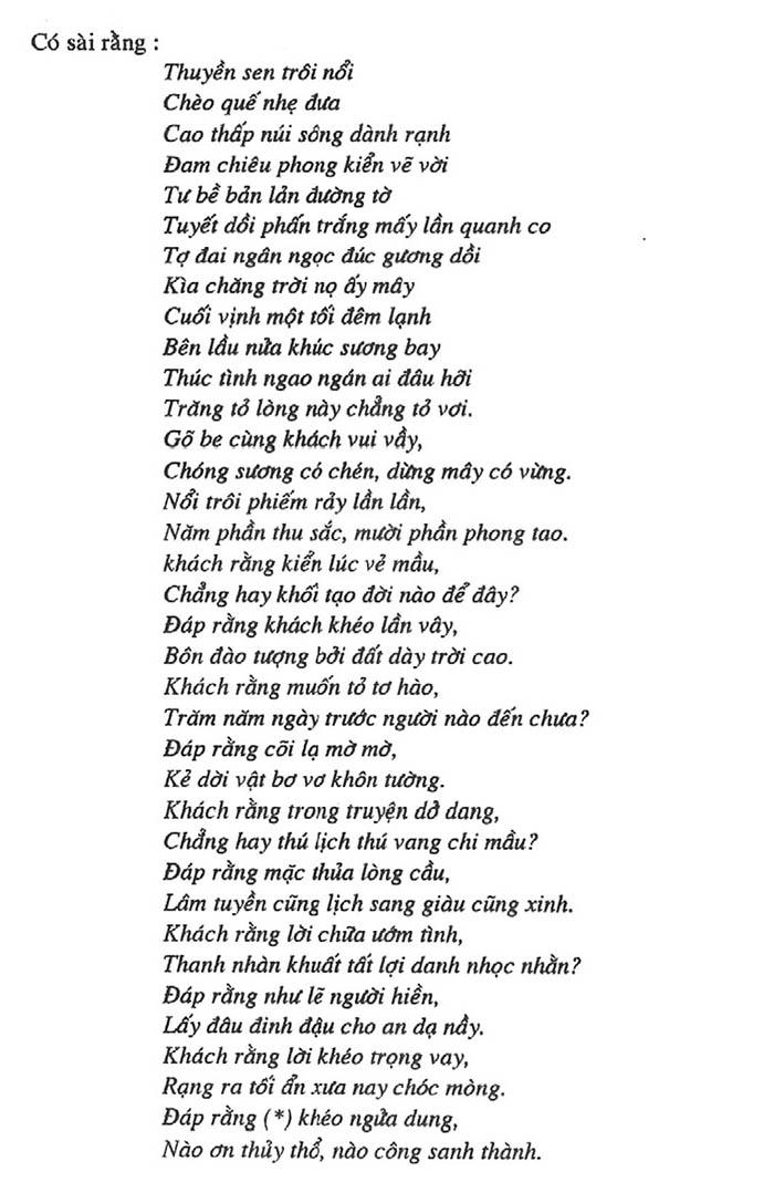 Ky Yeu PK 2018 - 185