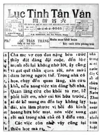 Ky Yeu PK 2018 - 40