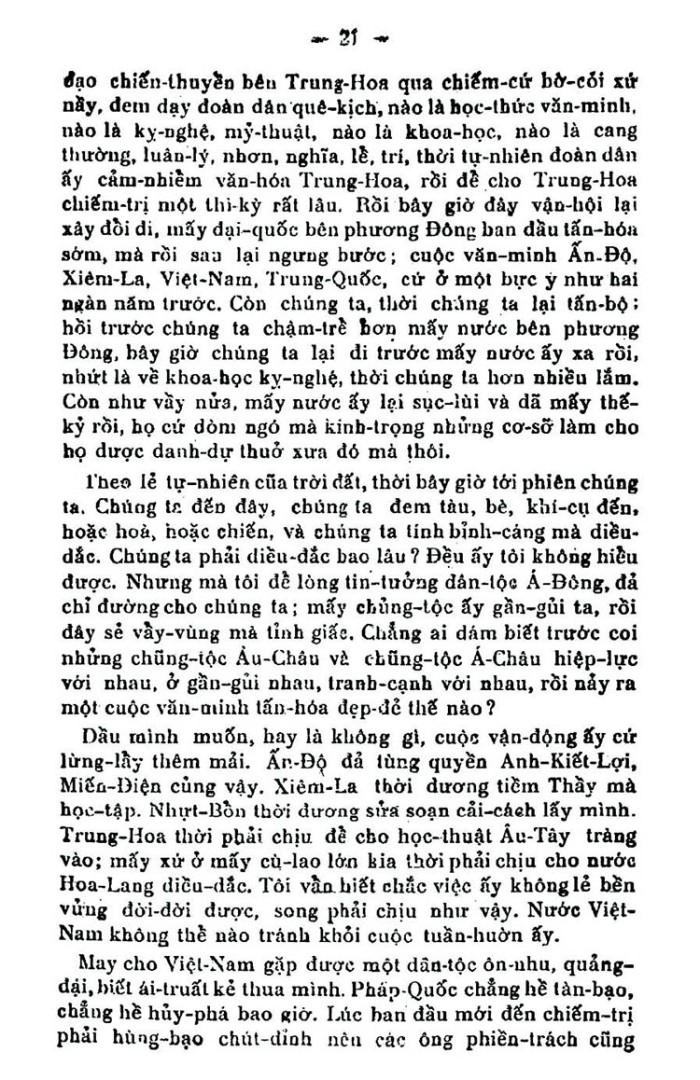 Ky Yeu PK 2018 - 80