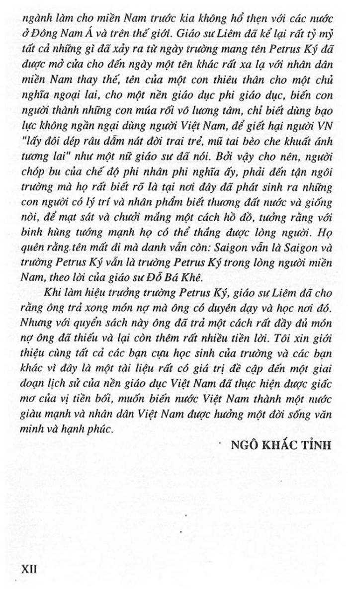 Truong Trung Hoc Petrus Ky 11