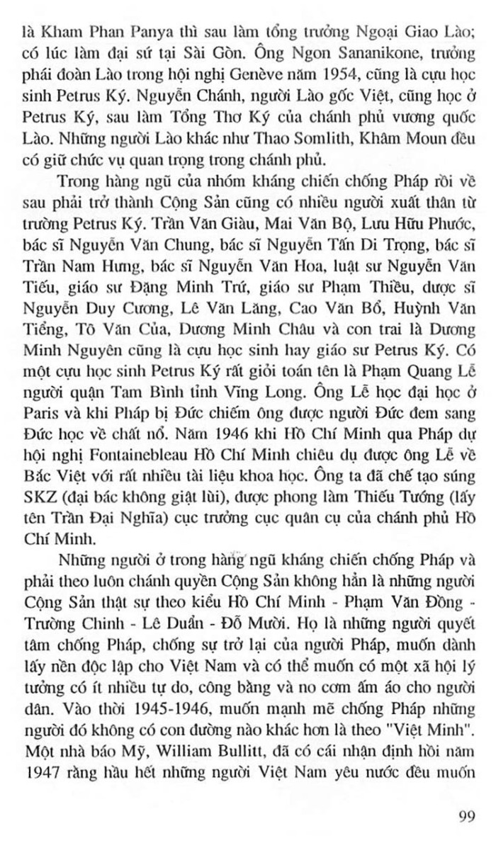 Truong Trung Hoc Petrus Ky 112