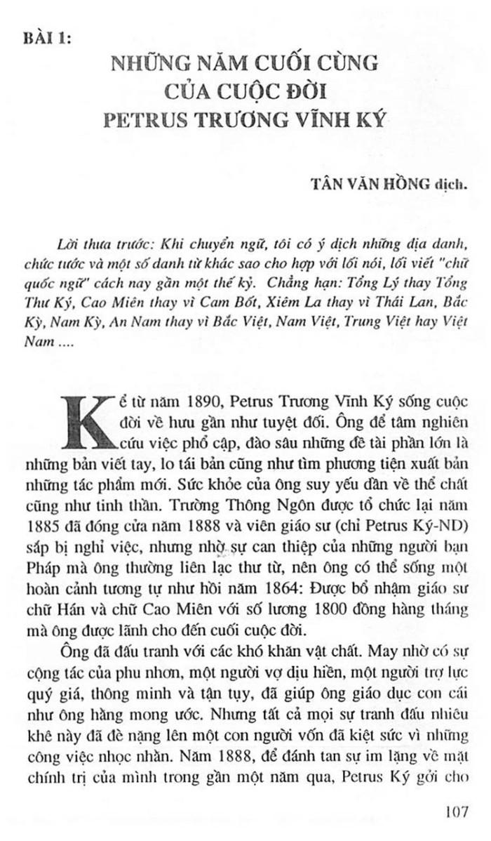 Truong Trung Hoc Petrus Ky 120