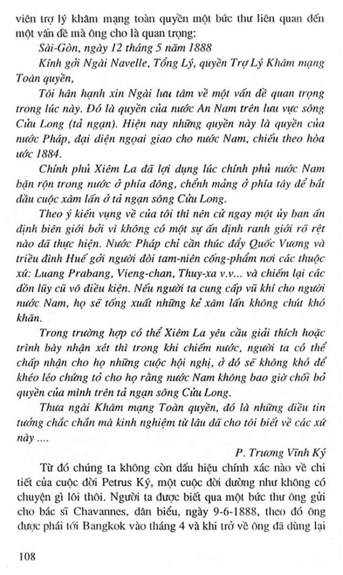 Truong Trung Hoc Petrus Ky 121