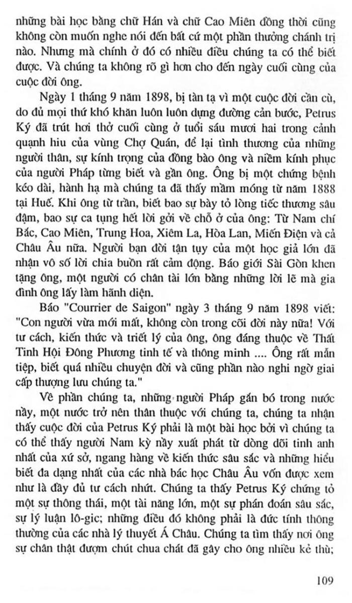 Truong Trung Hoc Petrus Ky 122