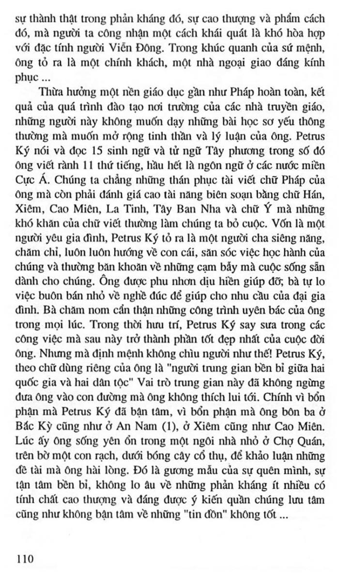 Truong Trung Hoc Petrus Ky 123
