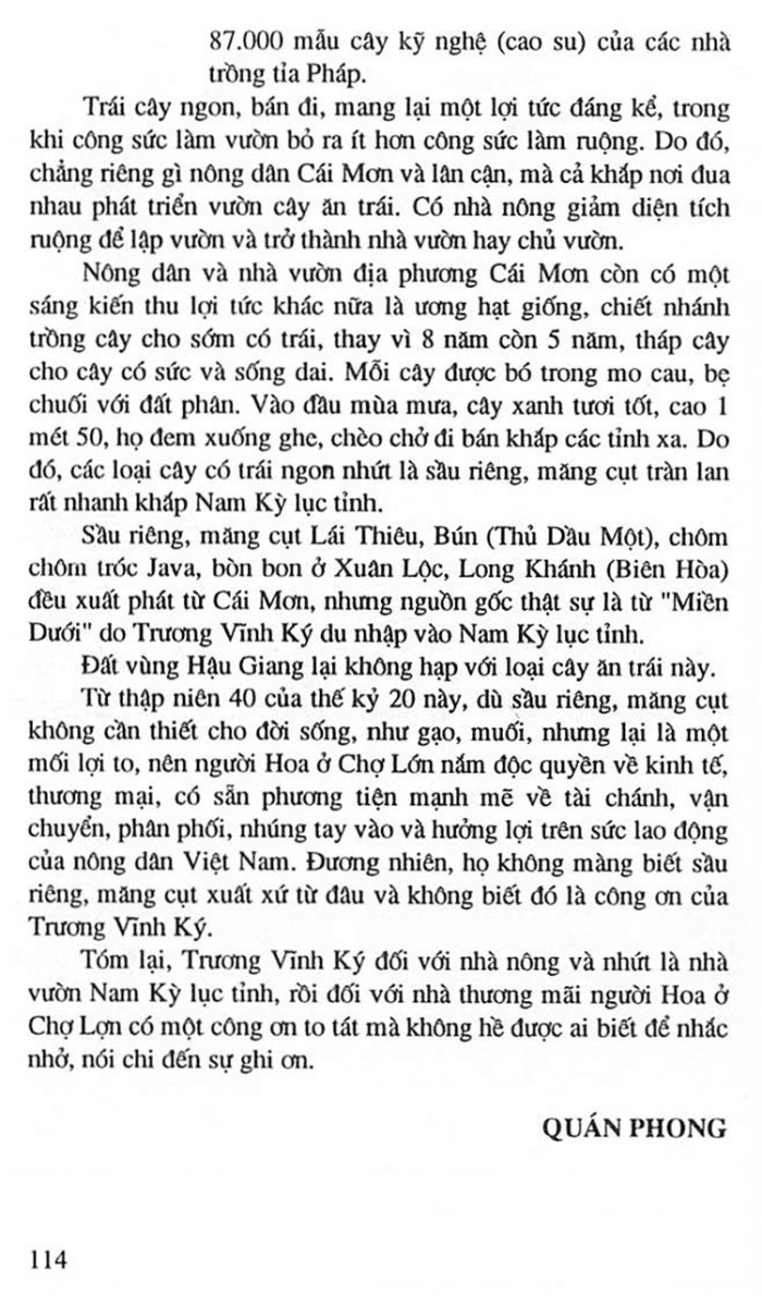 Truong Trung Hoc Petrus Ky 127