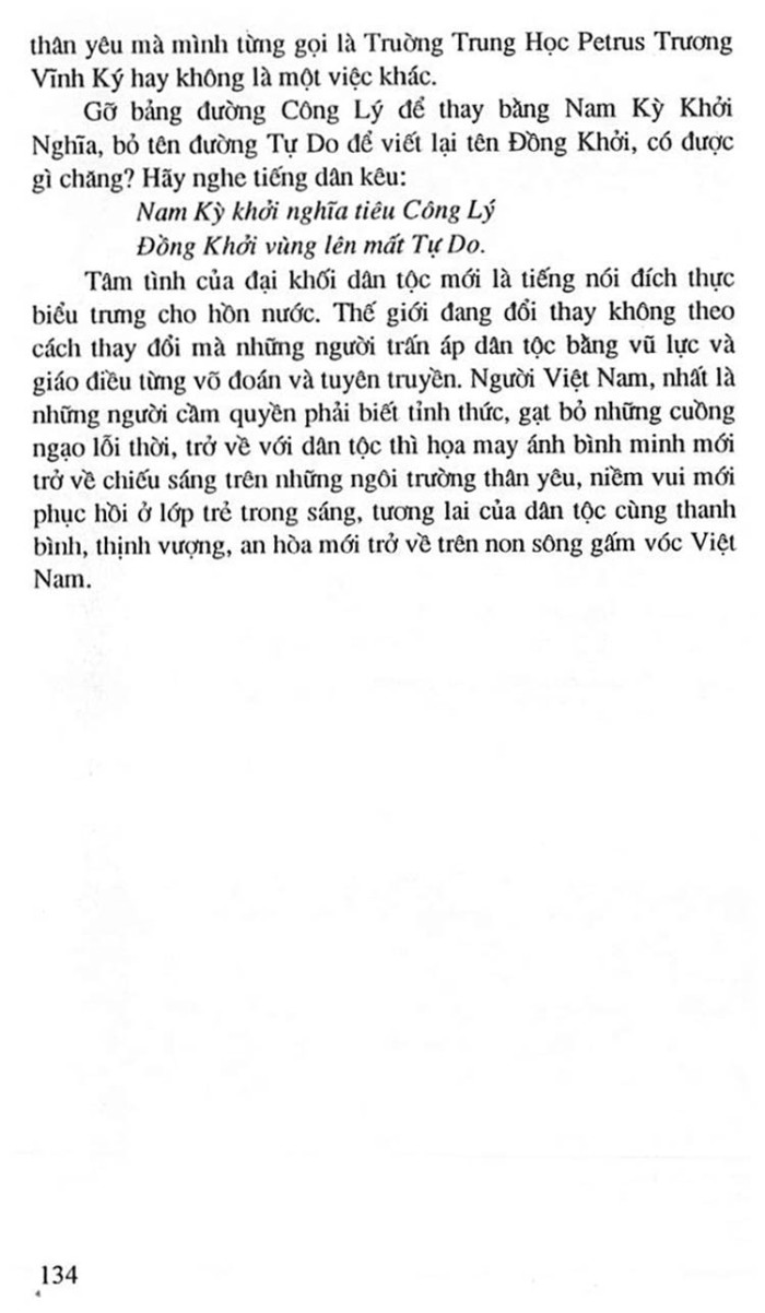 Truong Trung Hoc Petrus Ky 147