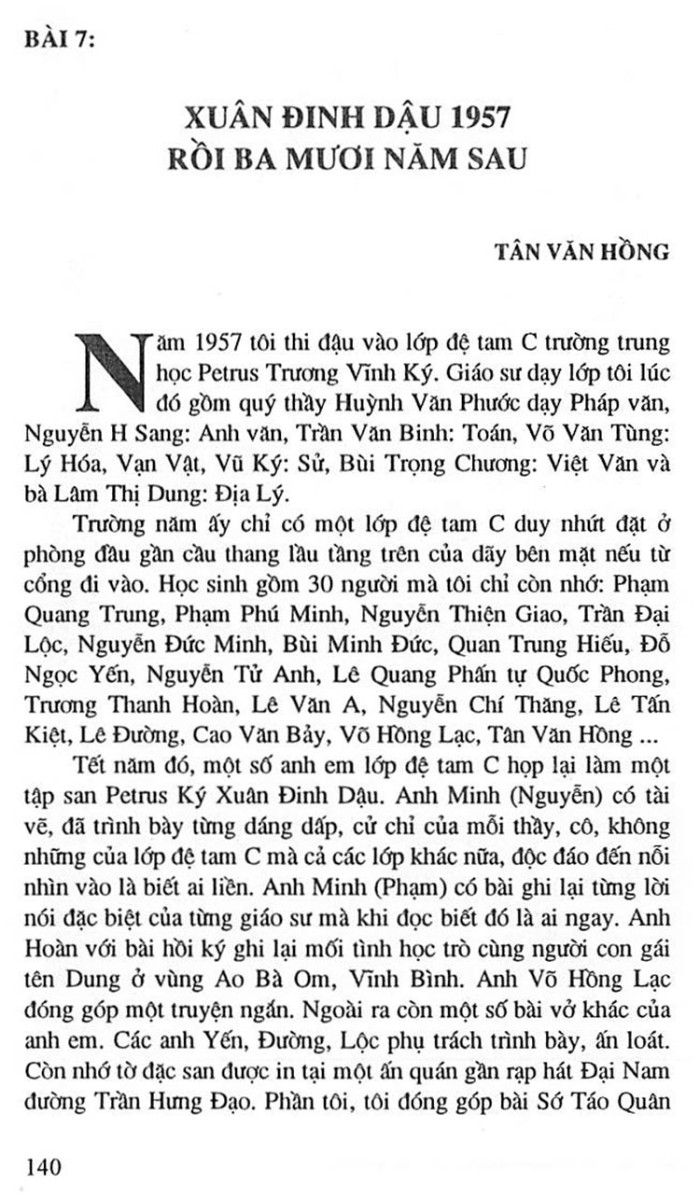 Truong Trung Hoc Petrus Ky 153
