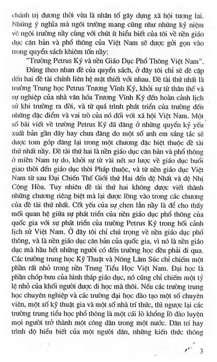 Truong Trung Hoc Petrus Ky 16