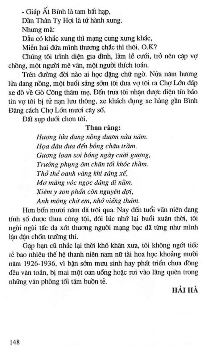 Truong Trung Hoc Petrus Ky 161