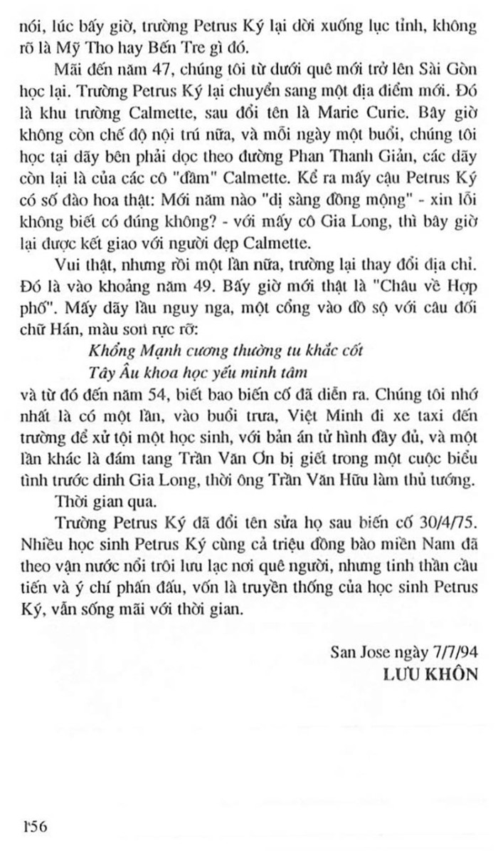 Truong Trung Hoc Petrus Ky 169