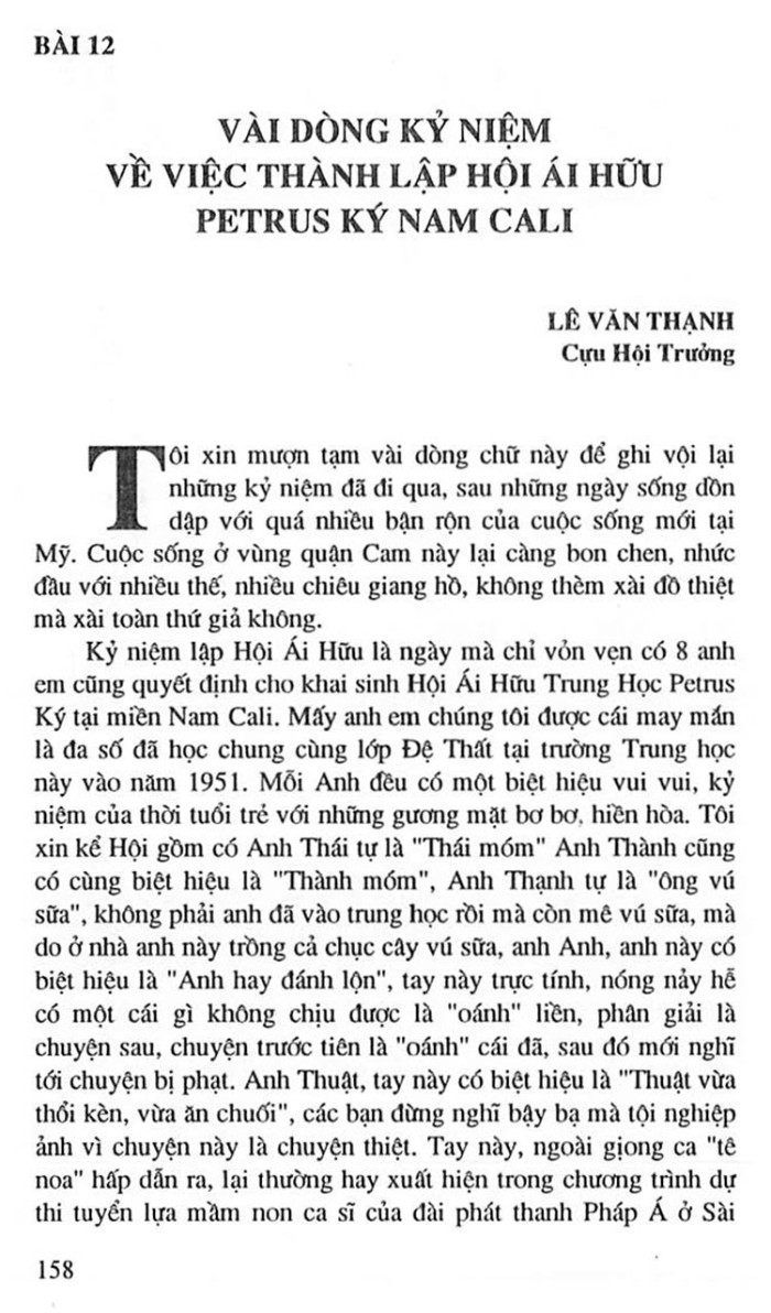 Truong Trung Hoc Petrus Ky 171