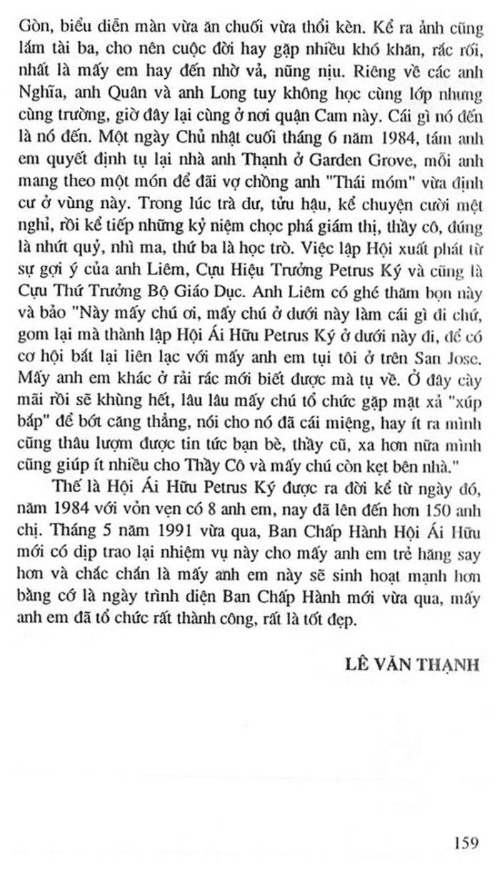Truong Trung Hoc Petrus Ky 172