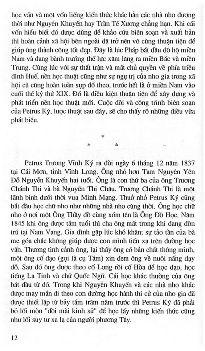 Truong Trung Hoc Petrus Ky 25