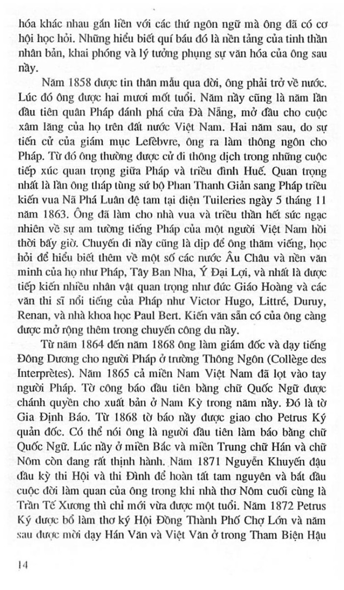 Truong Trung Hoc Petrus Ky 27