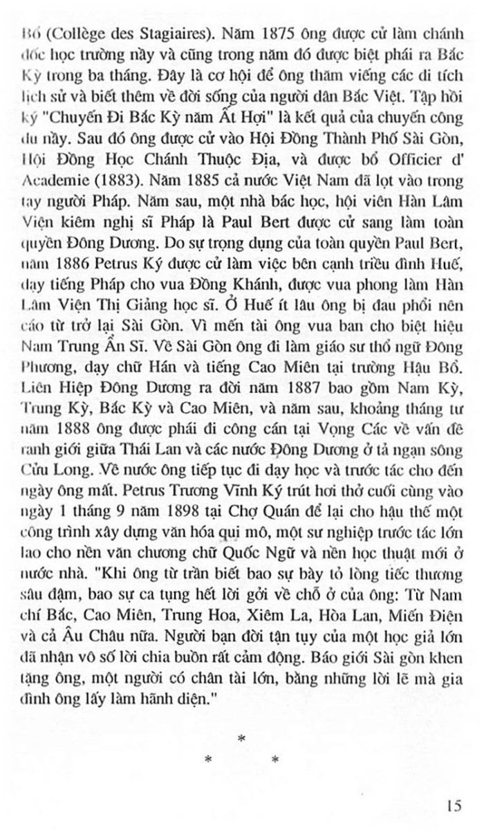 Truong Trung Hoc Petrus Ky 28