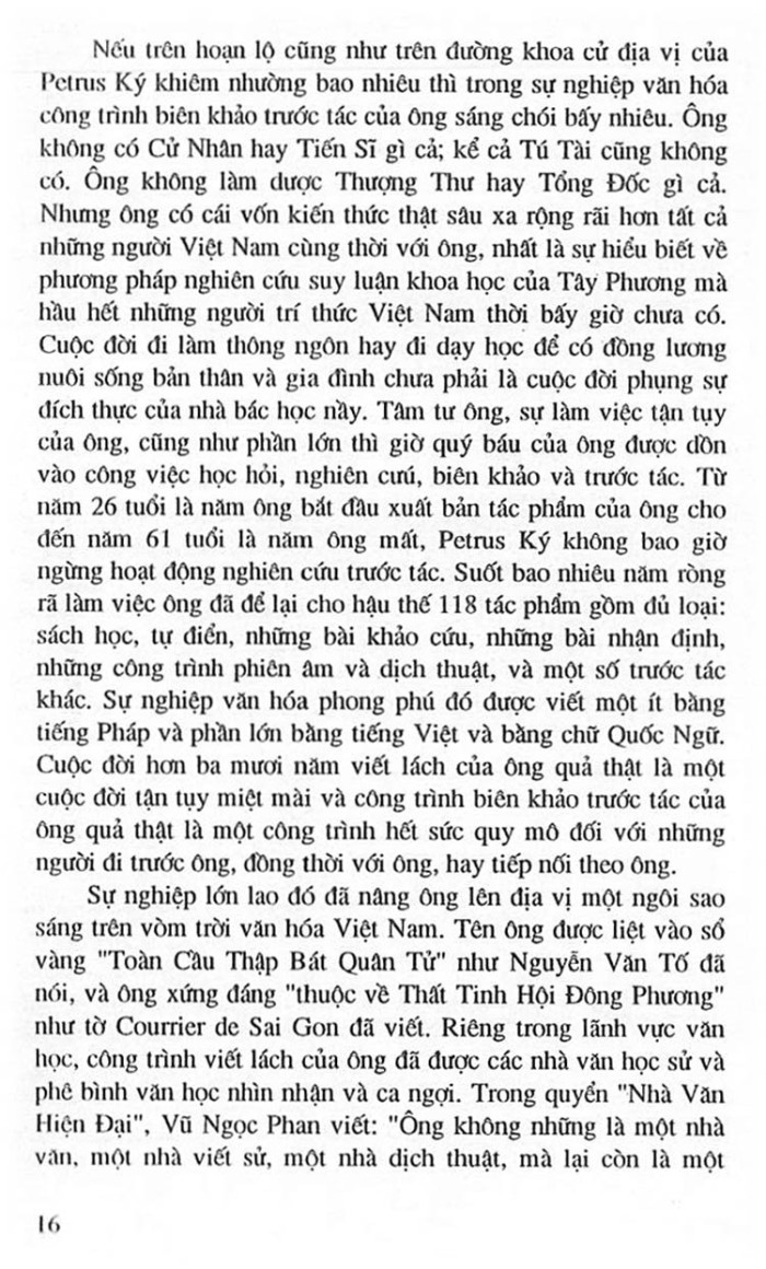 Truong Trung Hoc Petrus Ky 29