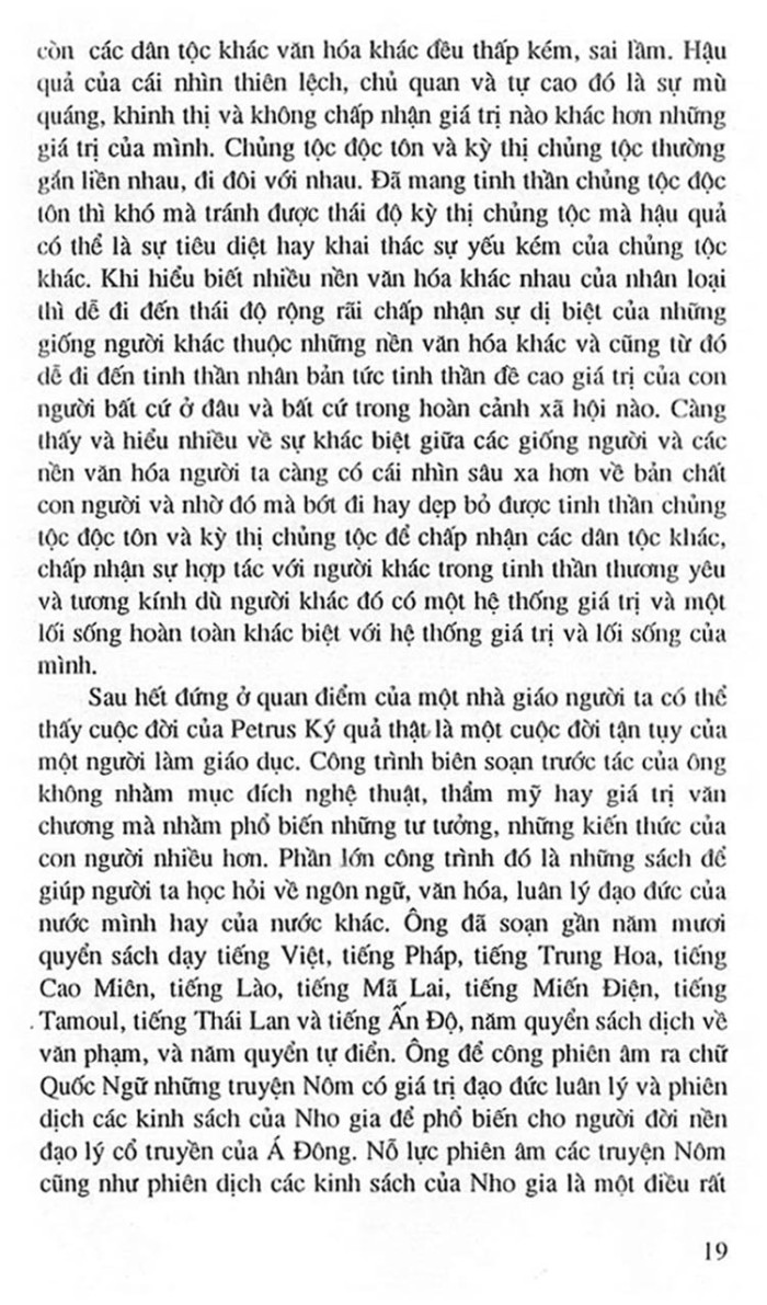 Truong Trung Hoc Petrus Ky 32
