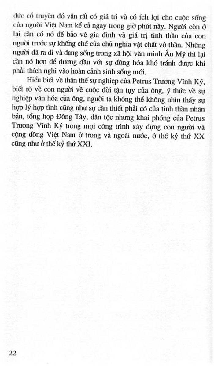 Truong Trung Hoc Petrus Ky 35