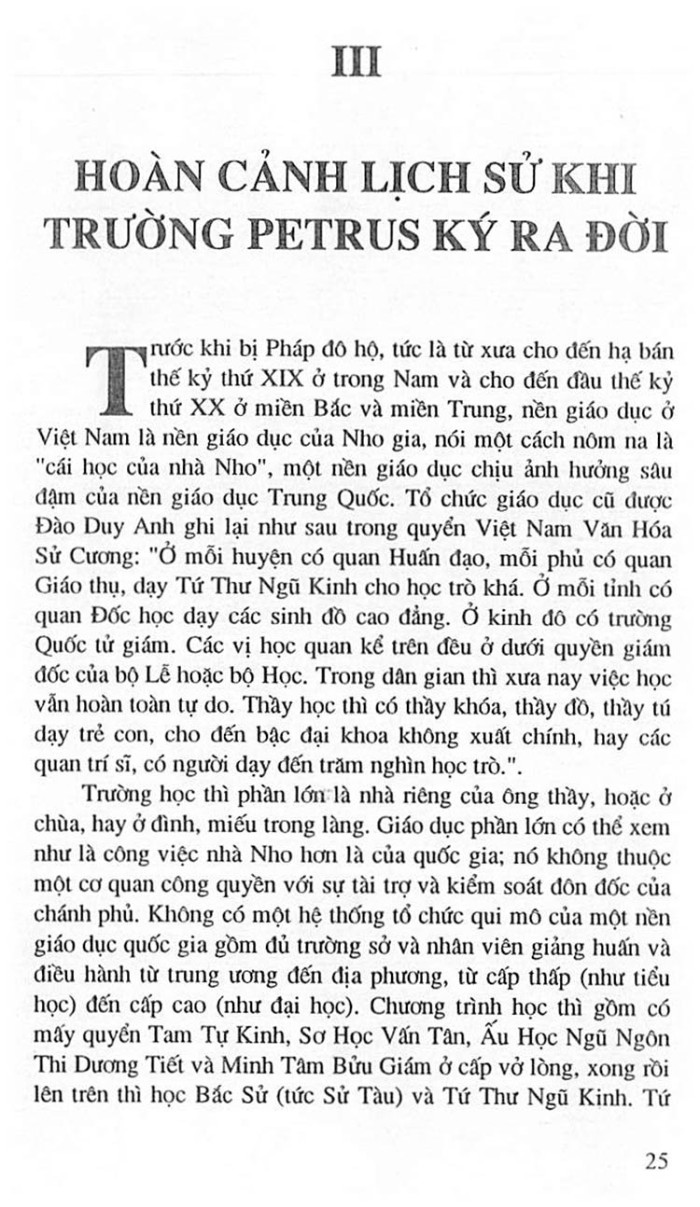 Truong Trung Hoc Petrus Ky 38