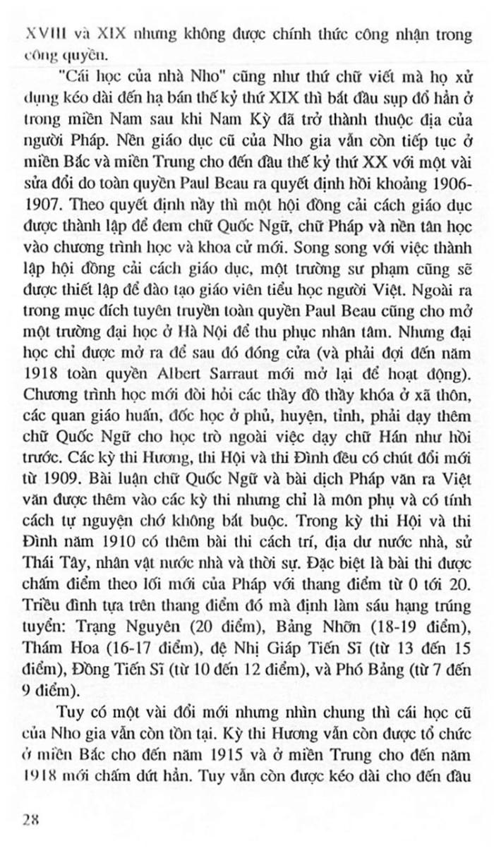 Truong Trung Hoc Petrus Ky 41
