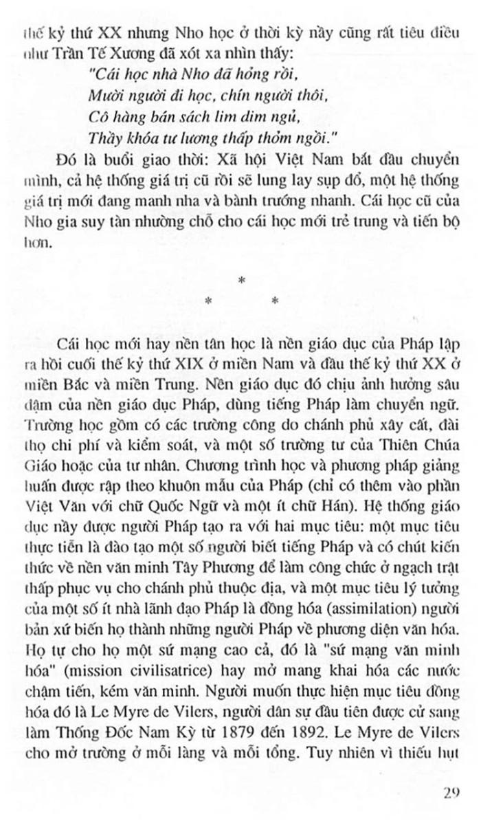 Truong Trung Hoc Petrus Ky 42