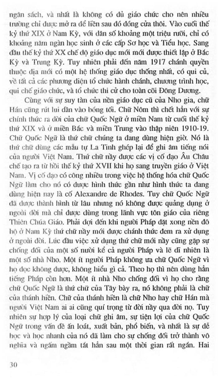 Truong Trung Hoc Petrus Ky 43