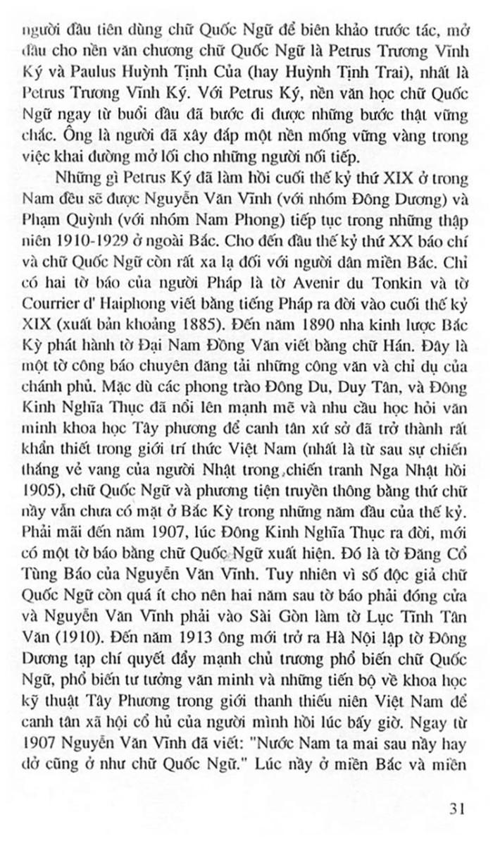 Truong Trung Hoc Petrus Ky 44