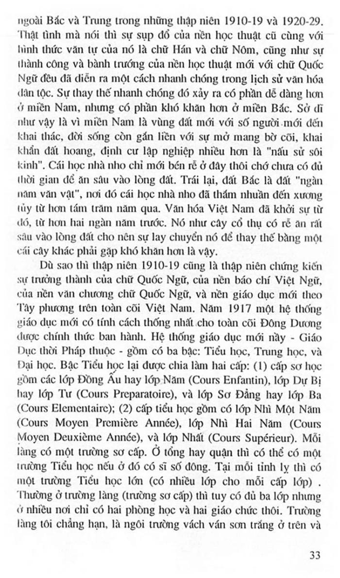 Truong Trung Hoc Petrus Ky 46