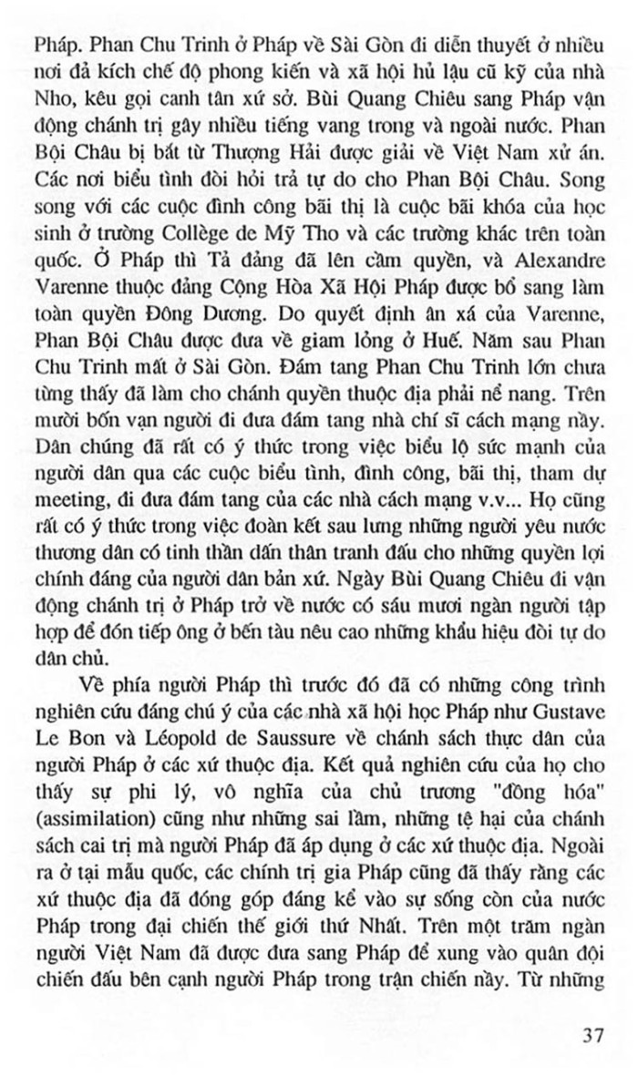 Truong Trung Hoc Petrus Ky 50
