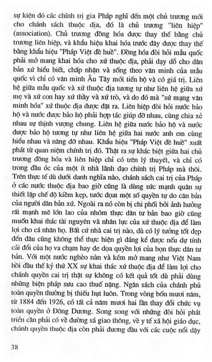 Truong Trung Hoc Petrus Ky 51